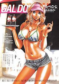 Hentai Vol.5
