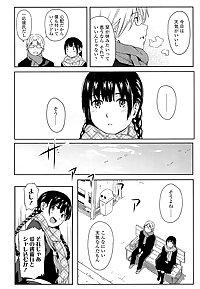manga 51